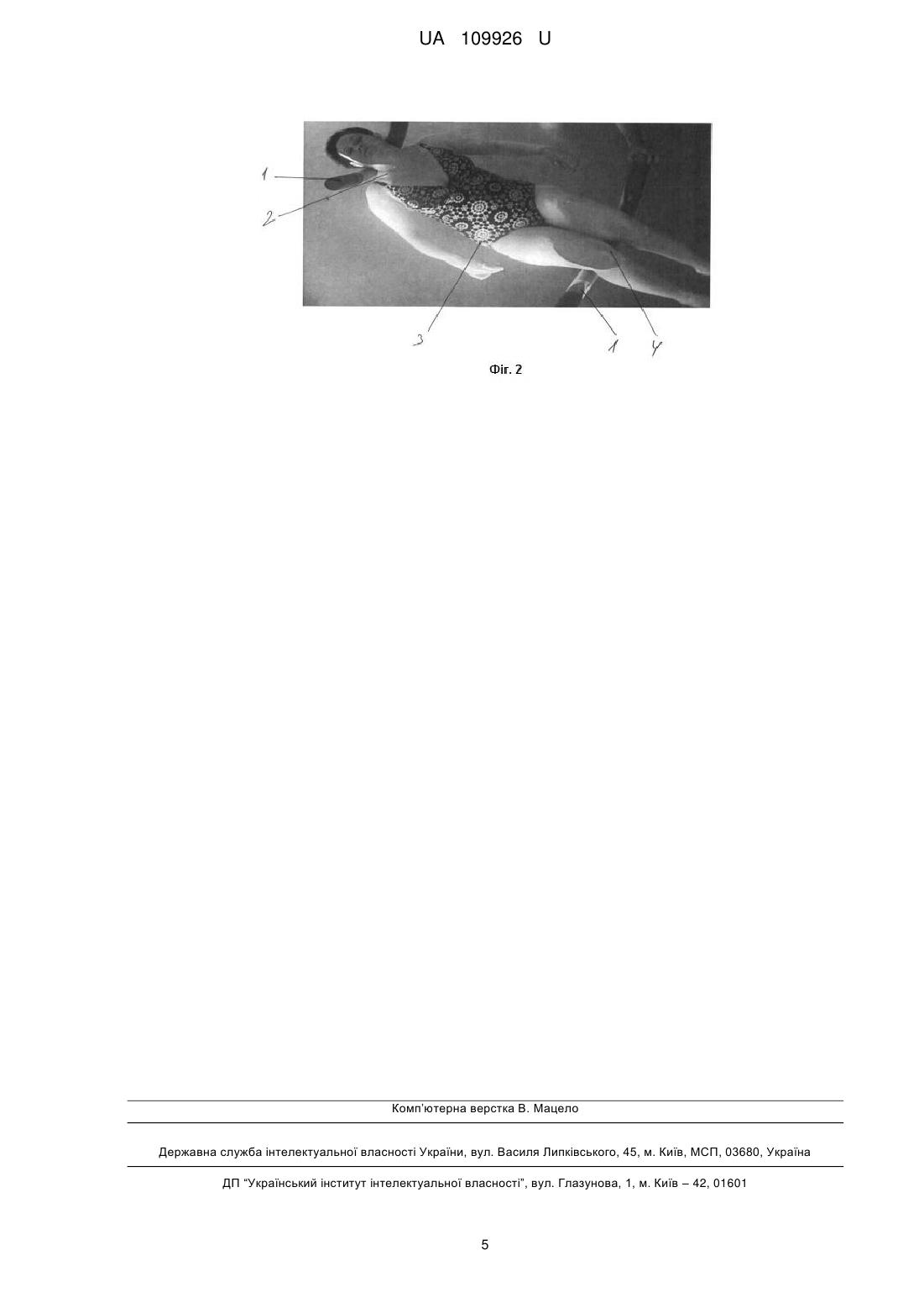 109926-sposib-korekci-psikhosomatichnikh-rozladiv-7