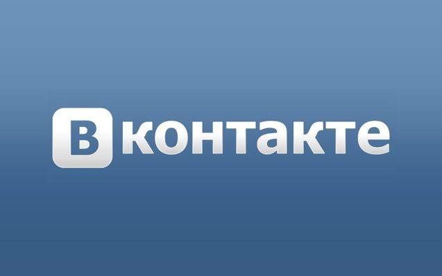 Мир Человека В Контакте